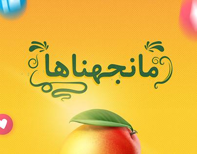 Mangehnaha - Social media campaign