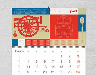 Calendar rzd