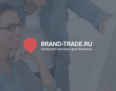 Brandbook for Brand-trade