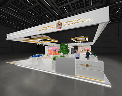 Ministry of Energy & Industry Stand