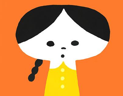 Exhibition [TESHIYAFU] 2020