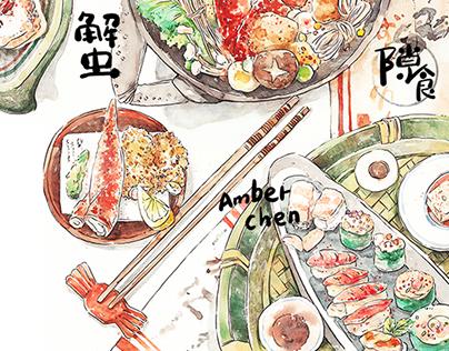 Illustration for a Korea restaurant and dessert shop