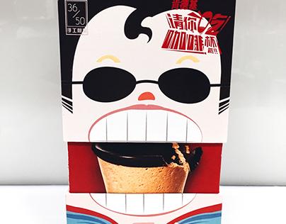 [KFC可以吃的咖啡杯]包装设计