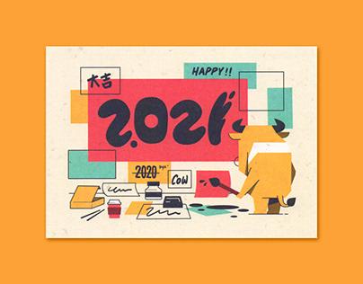Lunar New Year Greeting Cards – Ox
