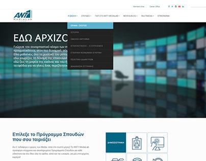 Ant1 Media Lab website