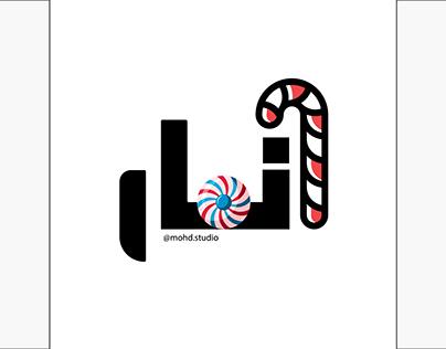 Arabic Names with Creative Design