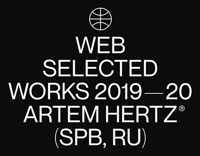 Selected Works 2019—20