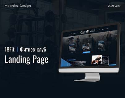 Landing Page for 18Fit