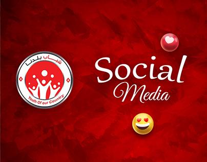 Shabab Baladna - Social media designs