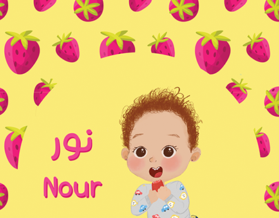 Little Nour Likes Strawberries
