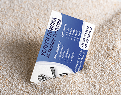 Business card for metal detector services