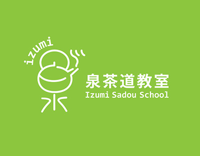 Izumi Sadou School Logo & Icon Design For Website 2015