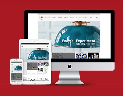 SCID Department Website