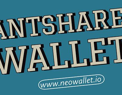 Antshare Wallet