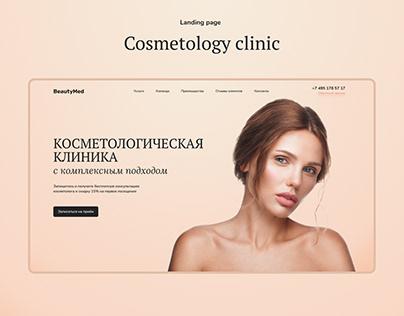 Cosmetology clinic