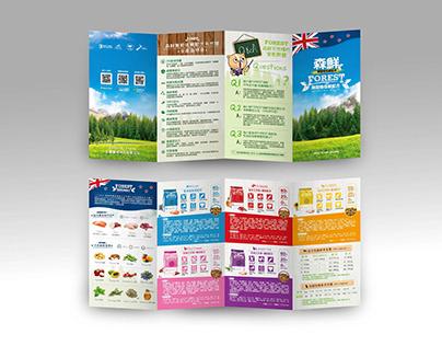Flyers, Business Card, Labels Design