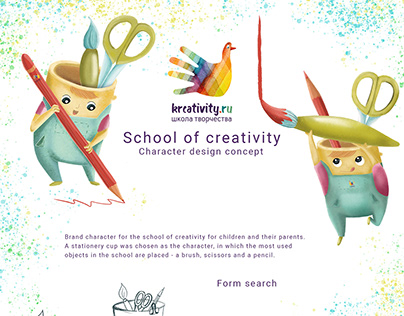 The brand character for the School of creativity
