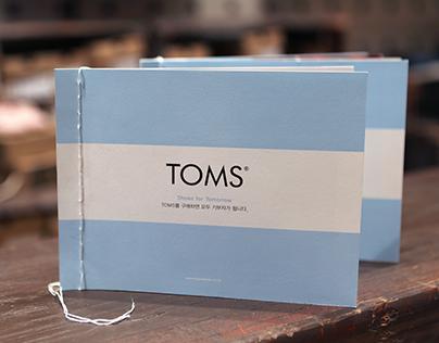 TOMS 탐스 팜플렛 pamphlet (개인작업물)