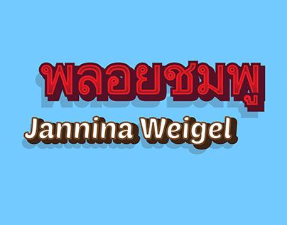 Jannina Weigel