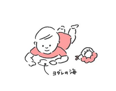 Manga themed babies