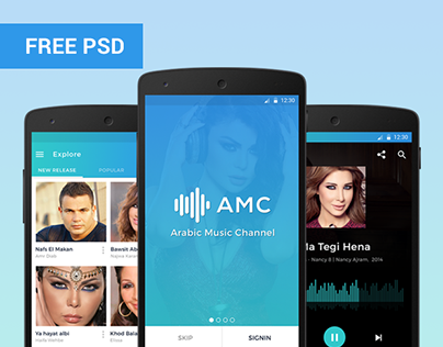 FREE PSD - Arabic Music Channel (Android) App Concept