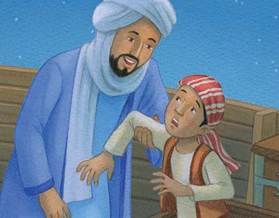 Ibn Battuta for Cengage