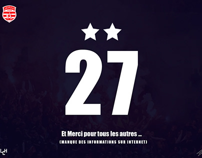 27th title for Club Africain Handball Girls - BRAVO !