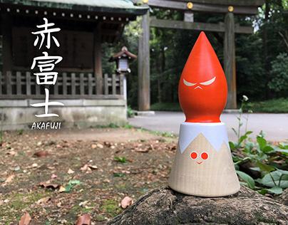 赤富士 (Aka Fuji)