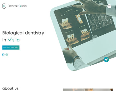 Clinic UI