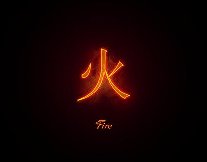 Kanji Passion