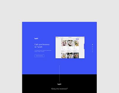 Lapki Website