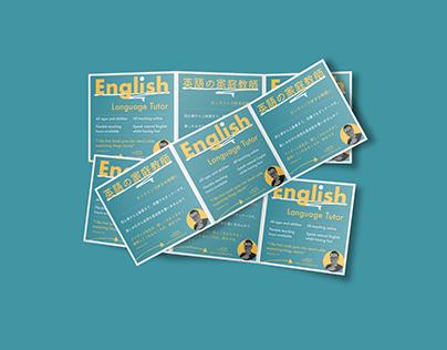 Bilingual Branding For English Tuition