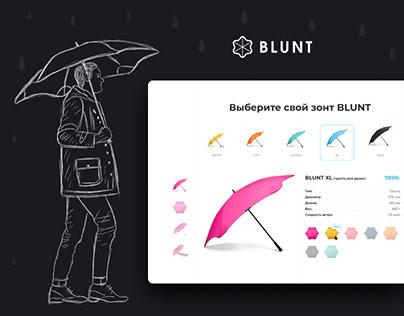 BLUNT umbrellas | Landing Page