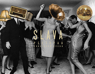 SLAVA RESTAURANT | Visual Identity