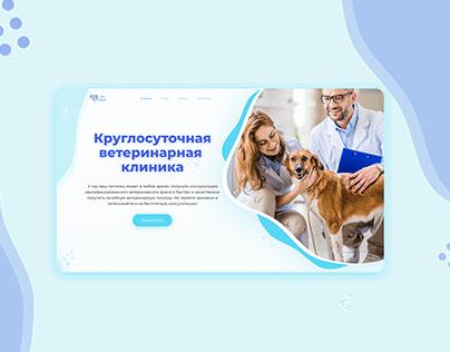 Vet Clinic Website