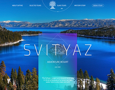 Svityaz Concept
