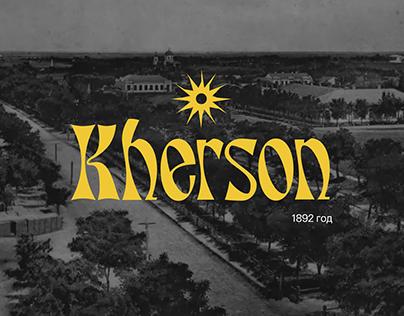 Design concept for historical Kherson