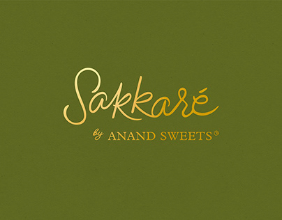 Sakkare by Anand Sweets