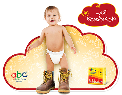ABC Diapers
