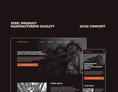 UI/UX concept for steel manufactury