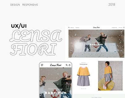 Интернет магазин детской одежды LensaFiori