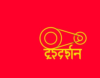 DD Logo Submission