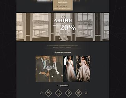 Дизайн-макет сайта для Салона Красоты