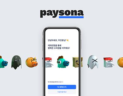PAYSONA : SNS Finance App