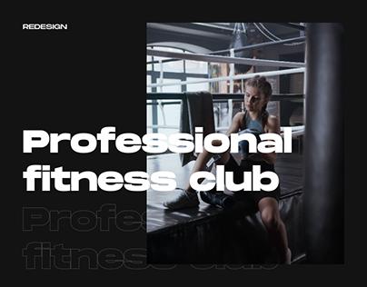 Professional fitness club