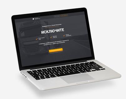 B2B-LOGIST Landing Page Design
