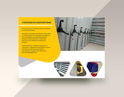 Presentation for archival shelving
