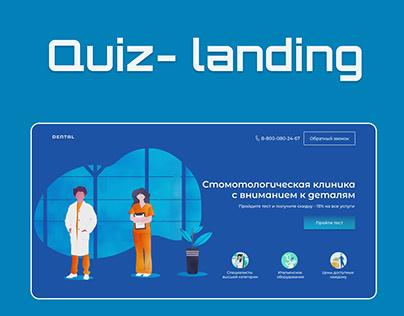 Quiz-landing. Стоматология.