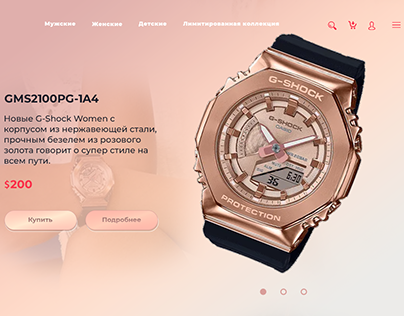 Landing page Concept G-Shock
