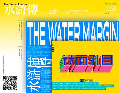 Typeface Portfolio vol.7